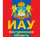 Информационно-аналитическое управление Костромской области